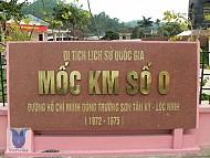 Huyện Tân Kỳ - Cửa Lò - Nghệ An
